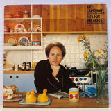 Art Garfunkel - Fate For Breakfast (Vinyl)