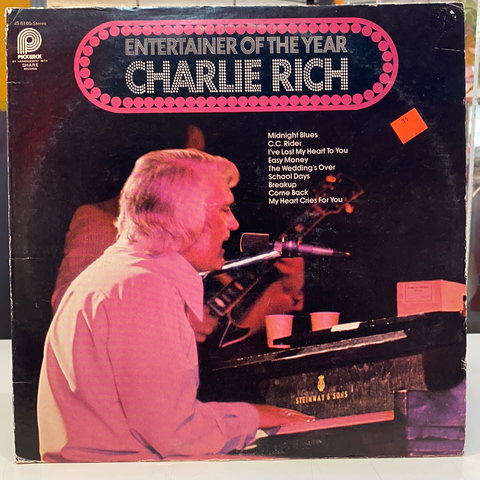 Charlie Rich - Entertainer of the Year (Vinyl)