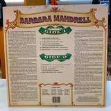Barbara Mandrell - Country Music  (Vinyl)