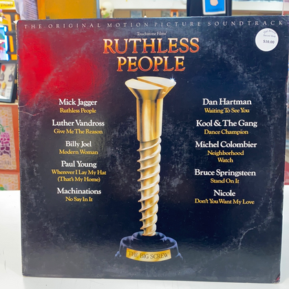 Ruthless People (The Original Motion Picture Soundtrack)  (Vinyl)
