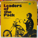 Various ‎– Leaders Of The Pack (Vinyl)