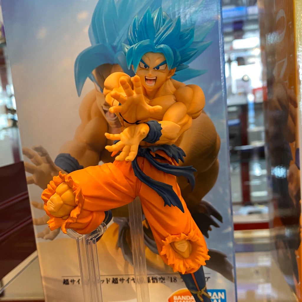 Figurines Dragon Ball Z