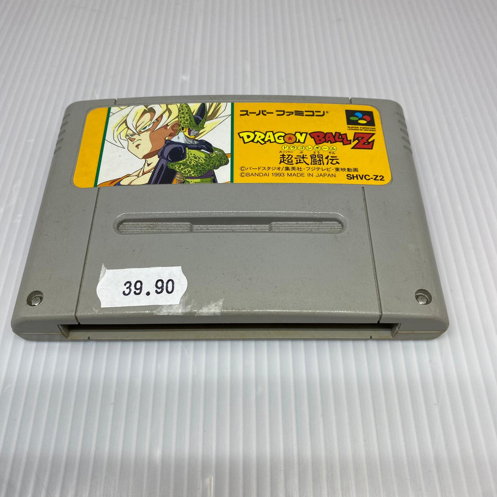 Jeu Super Nintendo Dragon Ball Z