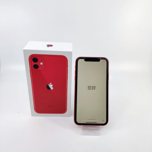 iPhone 11 64GB garantie 27.10.22+ assurance