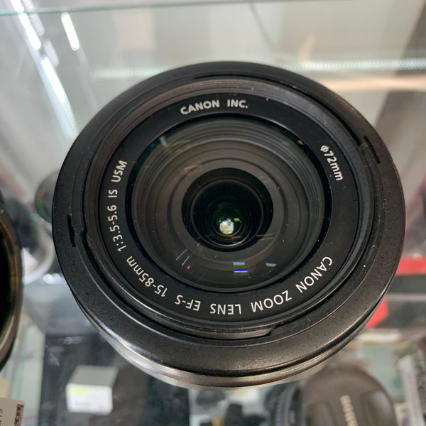 Objectif Canon EF 15-85mm
