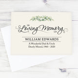 Personalised in Loving Memory Card
