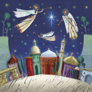 Angels Above Bethlehem Christmas Cards (Pack of 10)