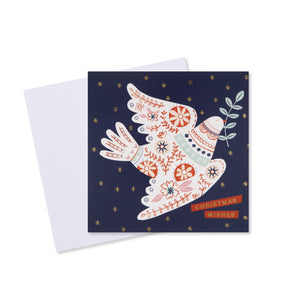 Patterned Dove Christmas Card (Pack of 10)