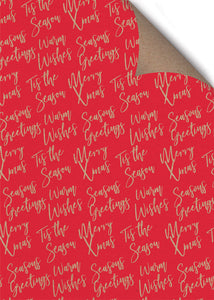 Recycled Foil Wrapping Paper Red