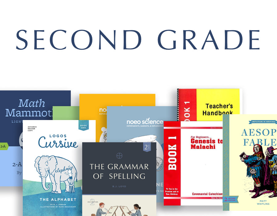 Second Grade Bundle
