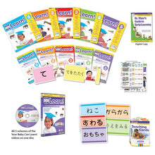 Load image into Gallery viewer, Your Baby Can Learn! Japanese Deluxe Kit