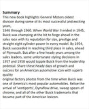 Buick 1946 TO 1960 Photo Archive Book