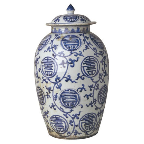 Blue & White Temple Jar -Grape Design