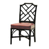 Pavillion Side Chair - Palecek