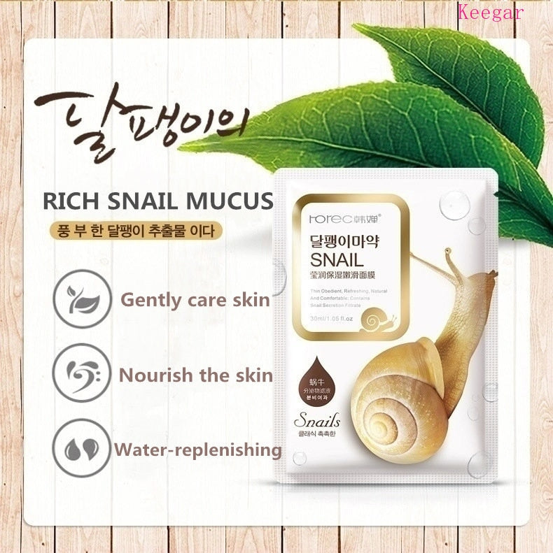 Sheet Mask Essence Facial Mask Skin Care