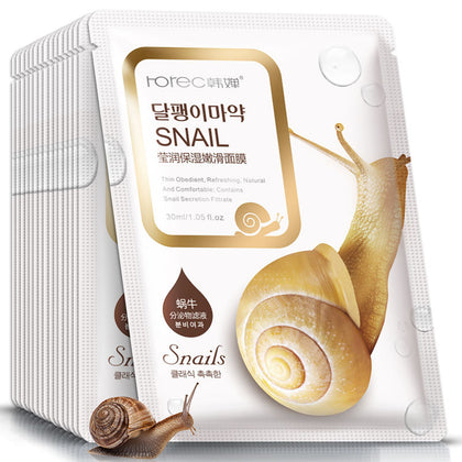 Snail Essence Facial Mask Skin Care Face Mask skincare 99andco.myshopify.com