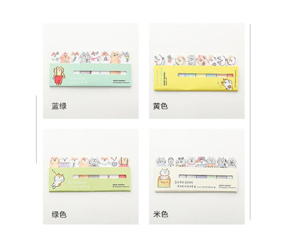Sticky notes / Memo pad set - 18 - 99andco