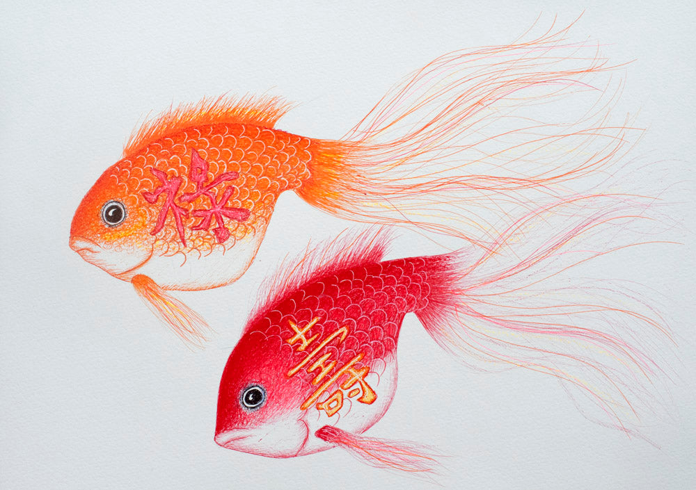 Red Brush Art Drawing Goldfish Koi