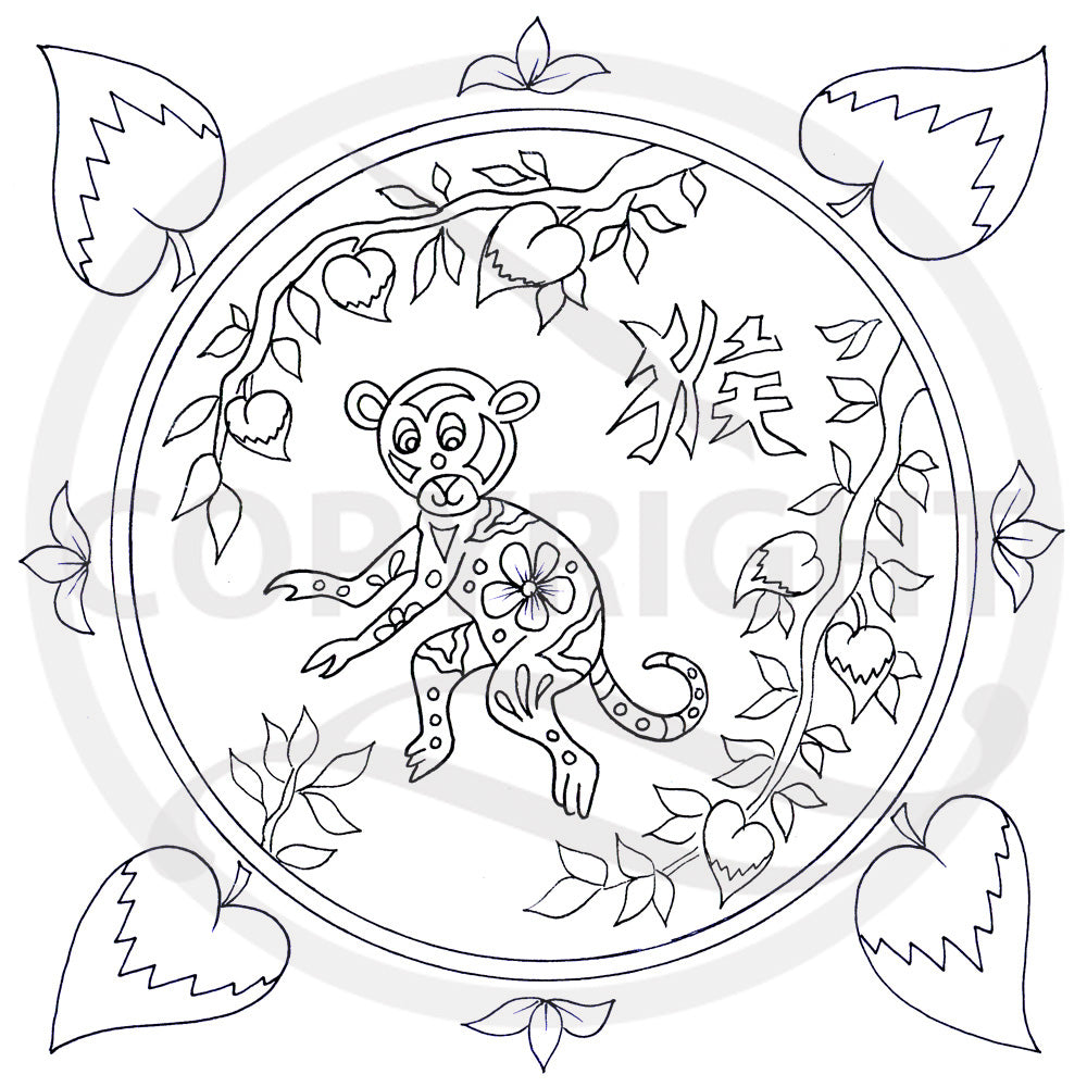 Chinese Zodiac Animal Tiger Colouring Page
