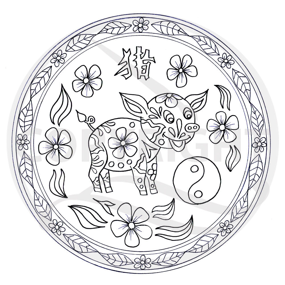 Chinese Zodiac Animal Rooster Colouring Page