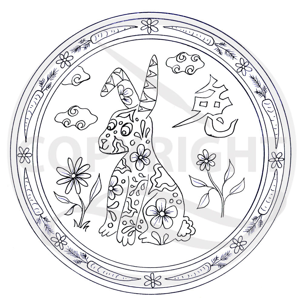 Chinese Zodiac Animal Rat Colouring Page