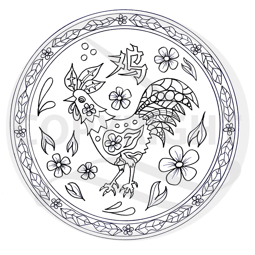 Chinese Zodiac Animal Goat Colouring Page
