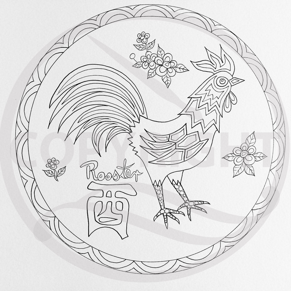 Chinese New Year Rooster Mandala 3 Colouring Page
