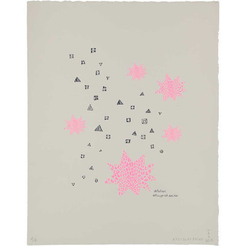 WALL ART - STARBURST PiNK