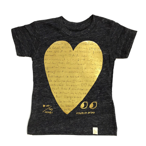 ECO HEATHER TEE - Le HEART