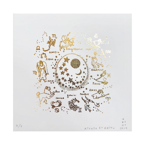 Zodiac Wall Art in Gold Foil