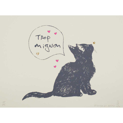 WALL ART - MiNOU