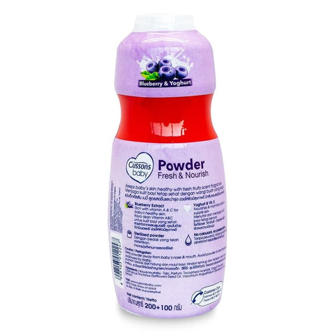 Cussons Baby Powder 200g fresh and nourish backside