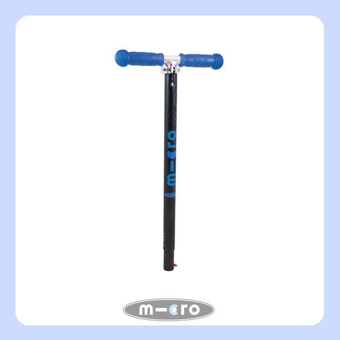 Maxi Lower T-Tube - Blue