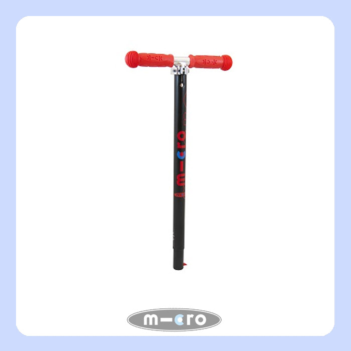 Maxi Lower T-Tube - Red
