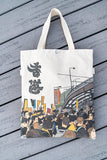 Project R 自由之籽Tote Bag
