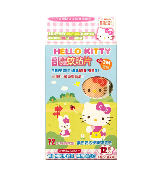 Sanrio Hello Kitty Mosquito Bug Repellent Stickers Patch 3M Adhesive for Kids Adults (Deet FREE)