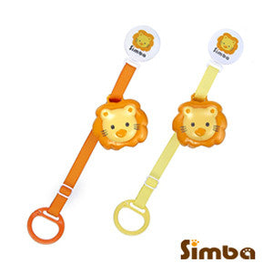 Simba Lion Hygienic Baby Pacifier Clip Leash Holder w/ Cover (Safe: No Metal Clips)