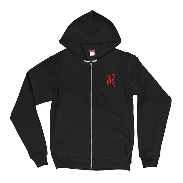 Year of the Dragon with Ancient Chinese Dragon Print in Premium Hoodie