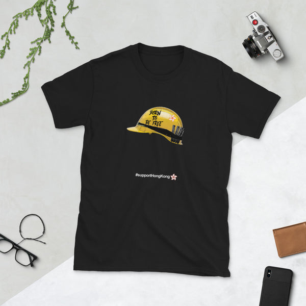 Born to be Free Support Hong Kong Design #freeHongKong #standwithhk Short-Sleeve Unisex T-Shirt