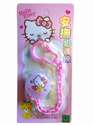 Hello Kitty Baby Pacifier Smooth Safety Clip Leash