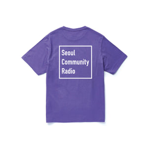 Basic Logo T-shirt -Russell Athletic Purple