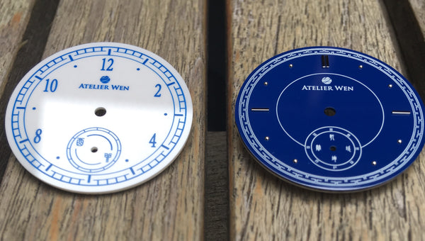 Atelier Wen - Porcelain Odyssey - Blue White Porcelain Watch Dials