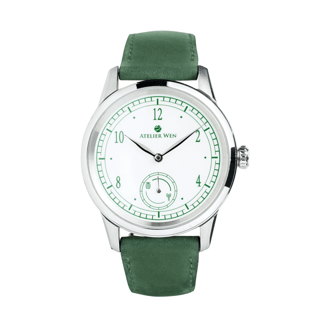 Porcelain Odyssey - Hao Green Edition