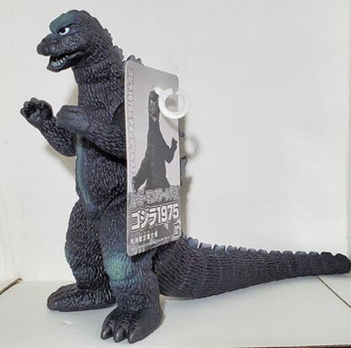 RARE Bandai Godzilla Memorial box set Godzilla 1975 6 inch Vinyl Figure with tag