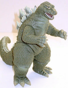 RARE Bandai Godzilla Memorial box set Godzilla 1962 Version 6 inch Vinyl Figure