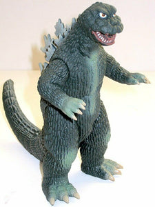 RARE Bandai Godzilla Memorial box set Godzilla 1965 Version 6 inch Vinyl Figure