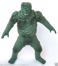 Load image into Gallery viewer, Y-MSF War of the Gargantuas GAIRA 6 inch TYPE B standard figure LTD 150