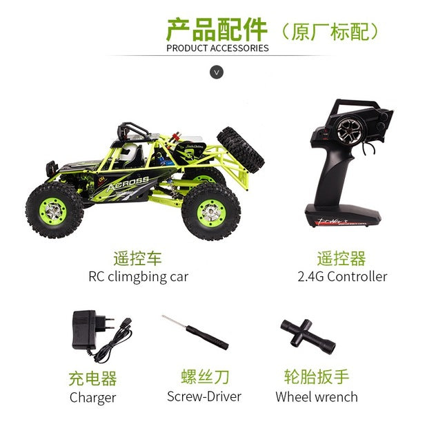 WLtoys 12428 RC Car 4WD 1/12 2.4G 50KM/H High Speed Monster Truck Remote Control Car RC Buggy Off-Road Updated Version VS A959-B