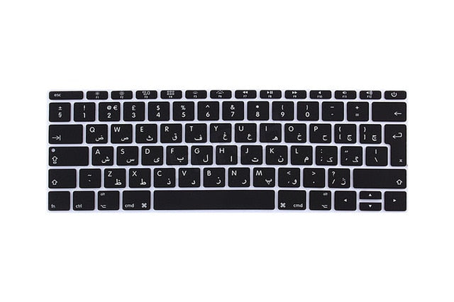 "HRH Arabic Silicone EU Keyboard Cover Skin For Macbook New Pro 13"" A1708 (2016 Version,No Touch Bar)and for Mac 12 inch A1534"