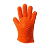 Heat-Resistant Gloves (1 Pair)